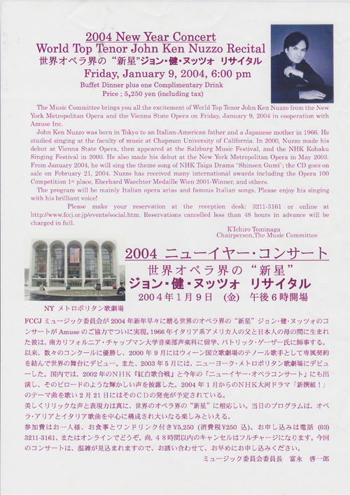 John Ken Nuzzo Recital