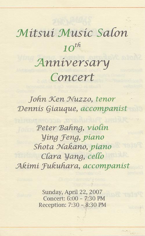 Mitsui Music Salon 10th Anniversary Concert