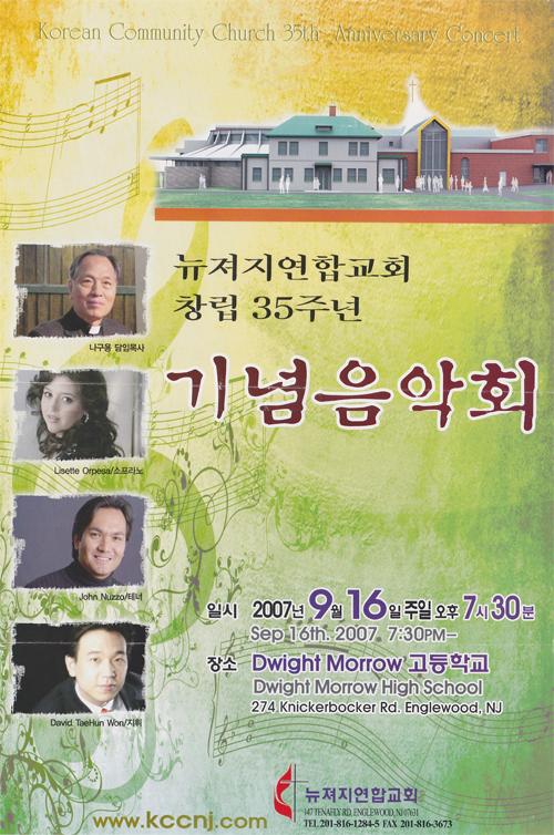 Korean Community Church 35th Anniversary Concert
