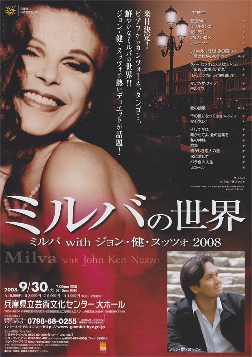 MILVA with John Ken Nuzzo