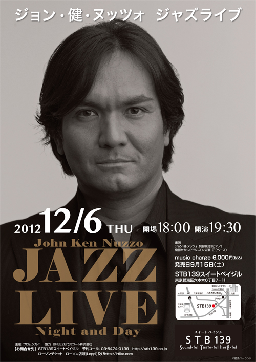 JAZZ LIVE Night and Day