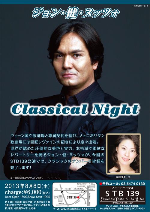 Classical Night