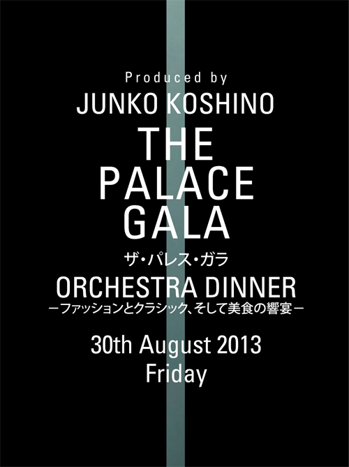 THE PALACE GALA Orchestra Dinner