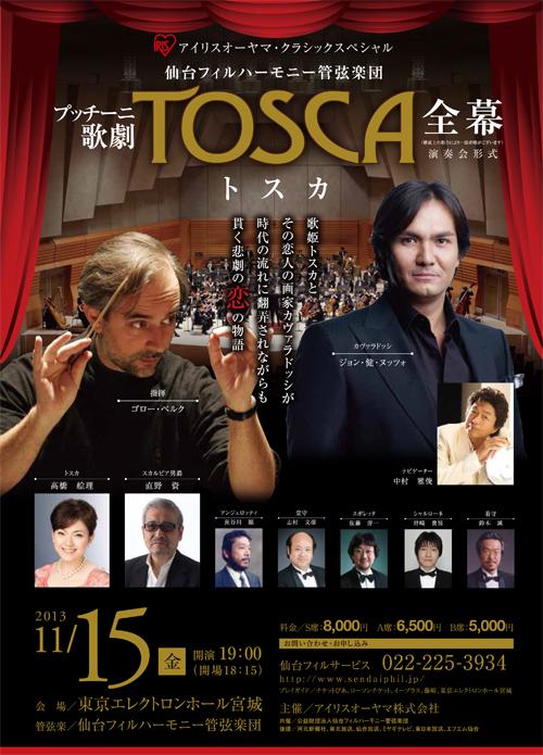 Opera [TOSCA]