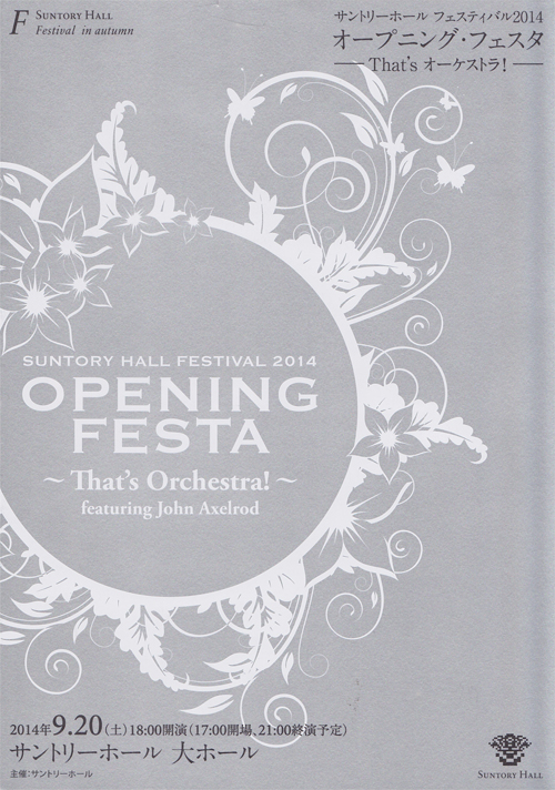 OPENING FESTA -That's Orchestra!