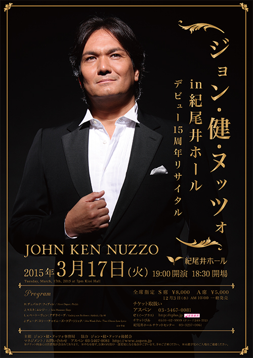 JOHN KEN NUZZO in Kioi Hall