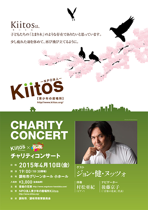 Charity Concert for Kiitos