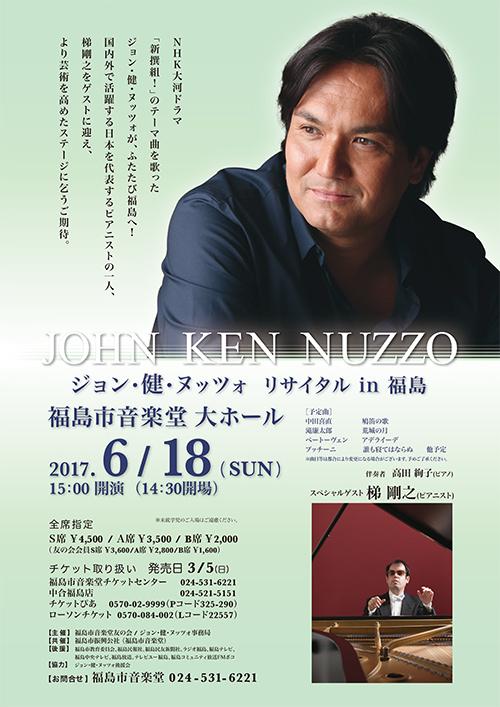 JOHN KEN NUZZO in Fukushima