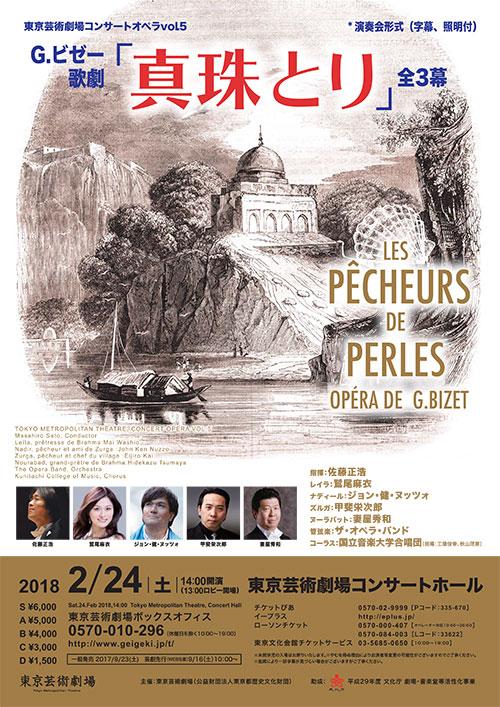 """G.Bizet Opera """" Les Pêcheurs de perles"""""""